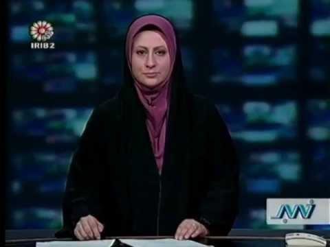 اخبار ایران Iran News in Persian / Farsi - YouTube