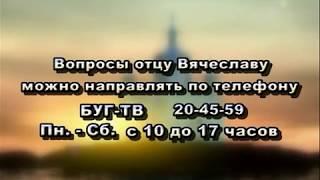 2018-06-24 г.Брест. Училище благочестия.  Телекомпания Буг-ТВ . #бугтв #bugtv