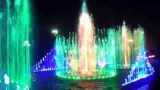 фонтан под песню