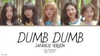 Red Velvet (레드벨벳) - Dumb Dumb (Japanese Ver.) JPN/ROM/ENG COLOR CODED LYRICS