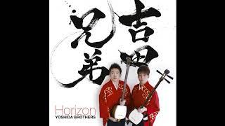 Ryoichiro Yoshida & Kenichi Yoshida The Yoshida Brothers (吉田兄弟 ...