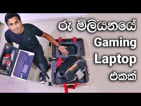 1 Million worth Gaming Laptop ASUS ROG GX700 Sri Lanka