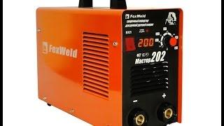 Сварочный аппарат Foxweld Master 202(Сварочный аппарат инверторного типа с улучшенными характеристиками. Мастер 202 разработан и сделан для..., 2014-11-10T16:35:57.000Z)
