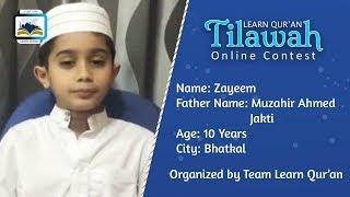 Zayeem Jakti S/o Muzahir Ahmed Jakti | Learn Qur'an Tilawah - Online Contest, Bhatkal