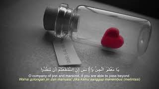 Surah Ar - Rahman Ayat 33 - 34