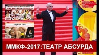 ММКФ-2017: Какие фильмы получили приз «За создание образа Москвы в киноискусстве»?