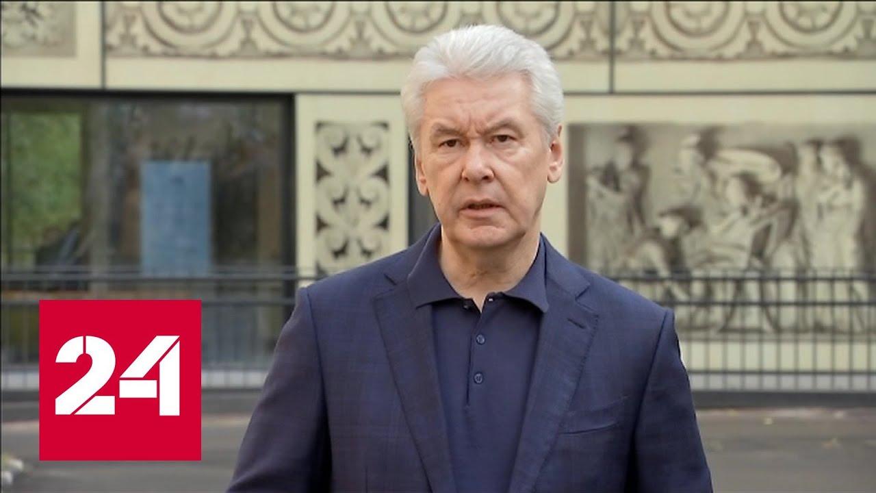 Собянин: на улицах слишком много пожилых людей - Россия 24
