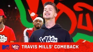 Travis Mills Turns Up Like It's His Birthday  😜🎉 Wild 'N Out