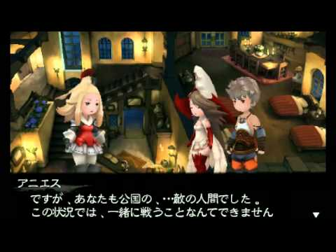 Bravely Default Flying Fairy - Some Story Elements