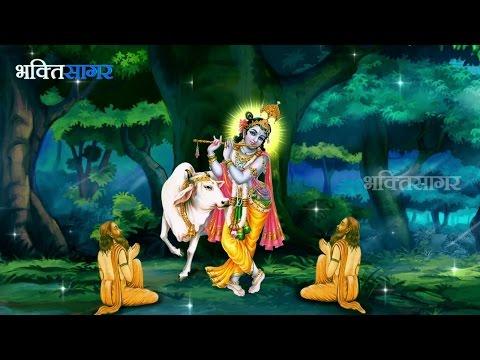 Video - जय श्री कृष्ण कान्हा बसे कड़ कड़ में