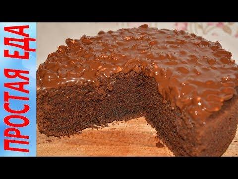 Очень простой шоколадный пирог