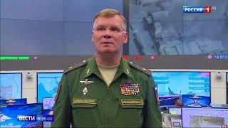 Внезапный ответ ВКС РФ в Сирии за погибших военных
