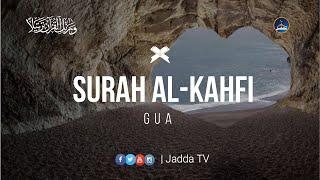 Download lagu Murottal Merdu Surah Al Kahfi Sedih Banget   سورة الكهف بصوت رائع