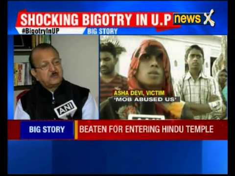 Dalit family thrashed for entering Hindu Temple in Chitrakoot, Uttar Pradesh