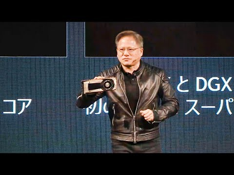 Nvidia CEO Jensen Huang unveils Titan V at GTC December 2017