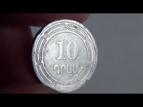 Coin Of Armenia 10 Dram 2004/Монета Армении 10 драм 2004 год