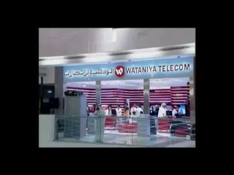 Wataniya telecom -  The Avenues Store Opening - Product Launch - Kuwait 2007