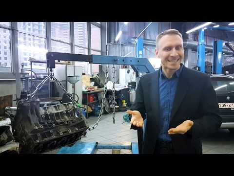 Капитальный ремонт двигателя БМВ 5 Е60 | N46