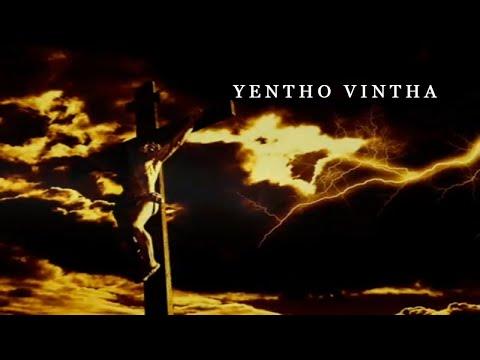 Yentho vintha Telugu christian song