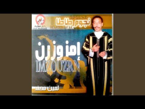 noujoum tata mp3 2011