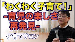 東住吉キリスト集会 http://bible-hca.com/ 高原剛一郎 ラジオ 聖書と福...
