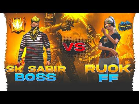 Sk Sabir Boss Vs Ruok FF  🔥- Garena FreeFire Custom 1 Vs 1    Rahul Gamer