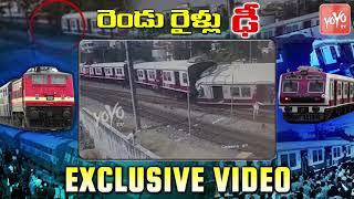 Kachiguda Train Incident Video | Kachiguda Railway Station | Hyderabad | Telangana News | YOYOTVNEWS