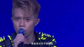 Download Video 張敬軒 Hins Cheung - 酷愛 (港樂x張敬軒交響音樂會) MP3 3GP MP4