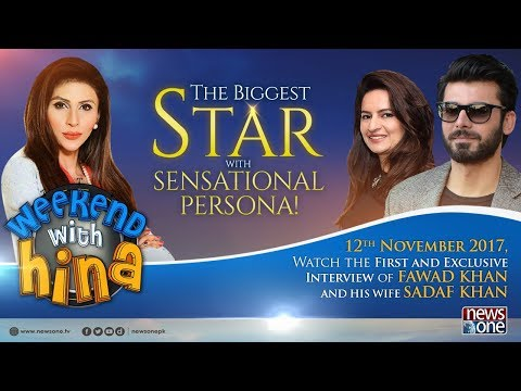 Weekend with Hina  Exclusive   Fawad Khan & His Wife Sadaf Khan 12November2017