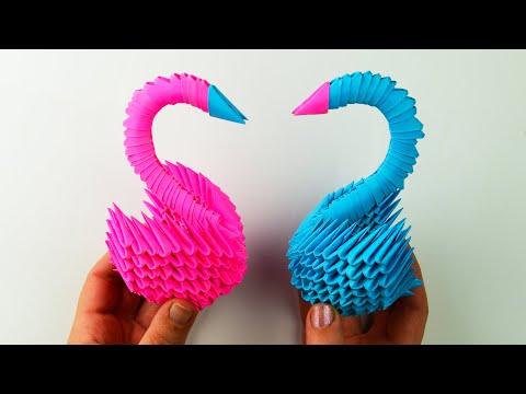 Модульное оригами лебедь. [Из бумаги своими руками]