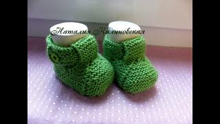 Очень интересный способ вязания бесшовных сандаликов