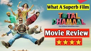 Total Dhamaal Movie Review | Old Story But Perfect Family Entertainer | Total Dhamaal Review