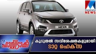 Test drive of Tata Hexa in Fasttrack   Manorama News