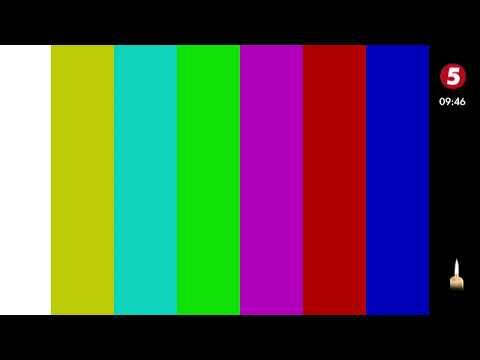 5 канал наживо