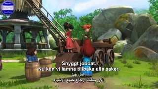 تعلم اللغة السويدية عن طريق الافلام Robin Hood 1