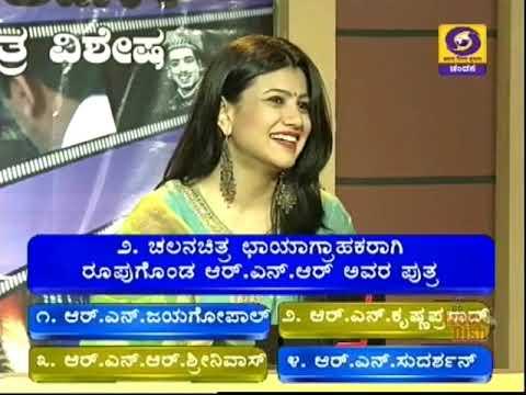 Thatt Anta Heli | Kannada Quiz Show (Film Quiz) | 07-04-2019 | DD Chandana