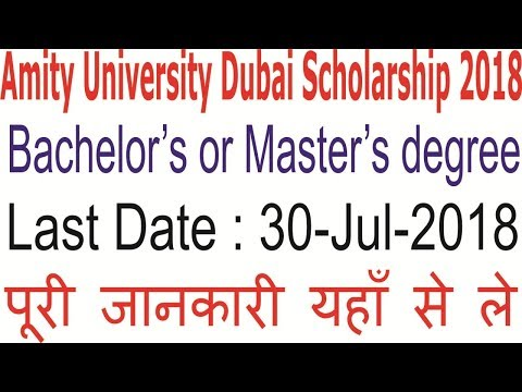 Amity University Dubai Scholarship 2018 Apply