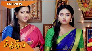 Chithi 2 - Preview | Full EP free on SUN NXT | 01 March 2021 | Sun TV Serial