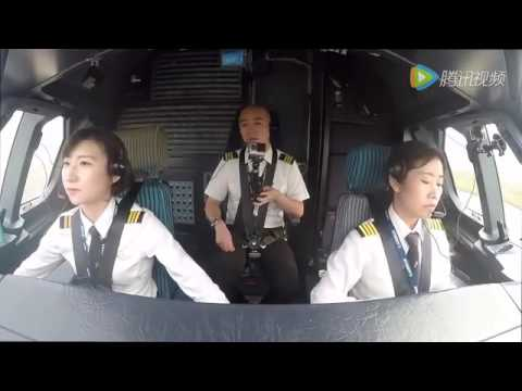 Shen Zhen Airline's 2 female pilots flight video