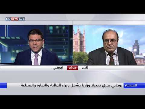 إيران ... تعديل وزاري لامتصاص موجة الغضب الشعبي  - نشر قبل 26 دقيقة