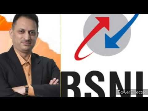 BSNL ನೌಕರರು ದೇಶದ್ರೋಹಿಗಳು; ಮತ್ತೆ ವಿವಾದಾತ್ಮಕ ಹೇಳಿಕೆ ನೀಡಿದ ಅನಂತಕುಮಾರ್ ಹೆಗ್ಡೆ (video)