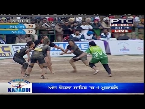 Pakistan vs New Zealand | Women's | Day 5 | 5th World Cup Kabaddi Punjab 2014