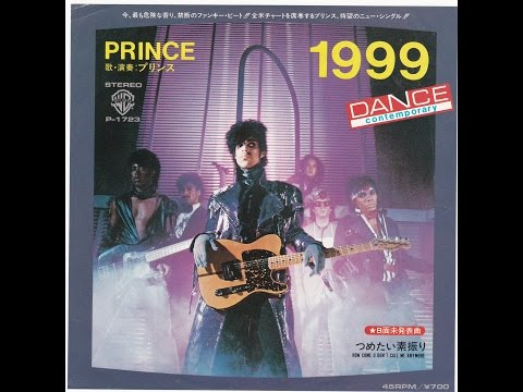 COMING SOON: Prince Discography Tribute