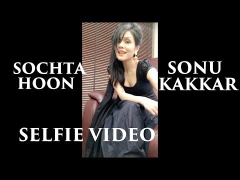 sochta hoon ke woh kitne masoom hai female mp3 song