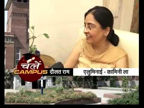 Chalen Campus : Admissions in Daulat Ram College, Part-1
