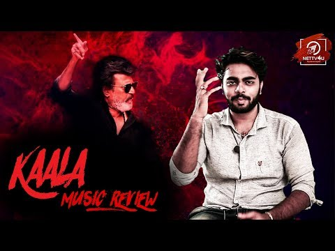 Kaala Music Review - Semma Weightu Album | Santhosh Narayanan | Pa Ranjith | Rajinikanth