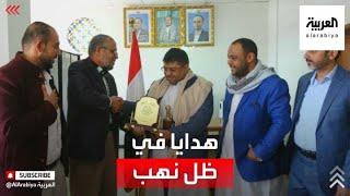 حماس تسلم ميليشيا الحوثي
