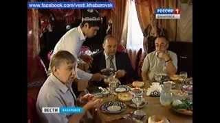 Вести-Хабаровск. Кулинарный поединок