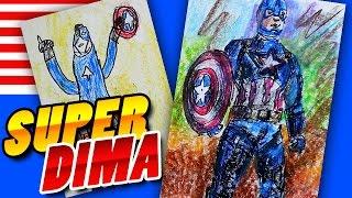Как нарисовать Капитана Америку (Captain America), Супер Дима(РыбаКит - Папа Рисует: http://www.youtube.com/ribakit3 РыбаКит Live - Большой Папа Рисует: http://www.youtube.com/channel/UCBLNK... How to Draw: ..., 2016-03-24T05:56:32.000Z)