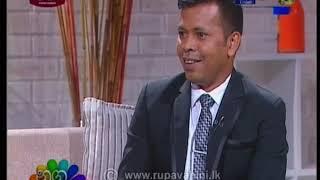 Nugasewana Counselling 2019-03-14 | Rupavahini Thumbnail